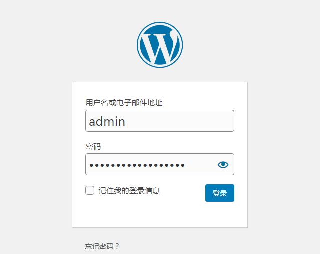 WordPress建站登录