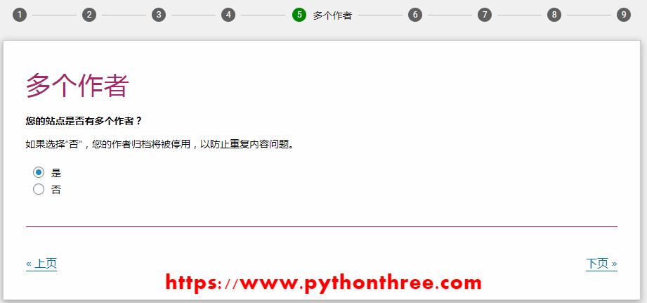 Yoast seo插件配置网站作者