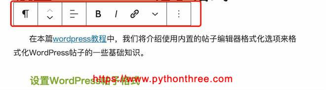 wordpress基础教程设置WordPress帖子格式