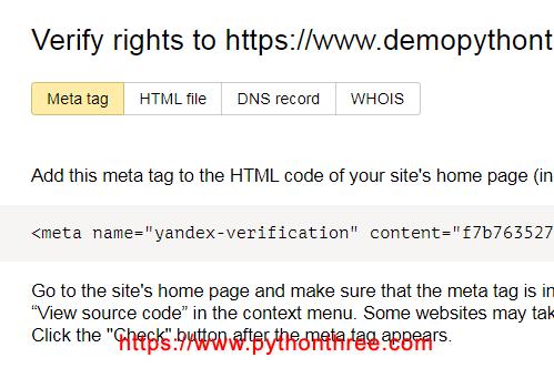 yandex站长平台meta标签验证