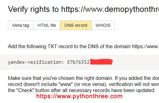 yandex站长平台DNS记录验证