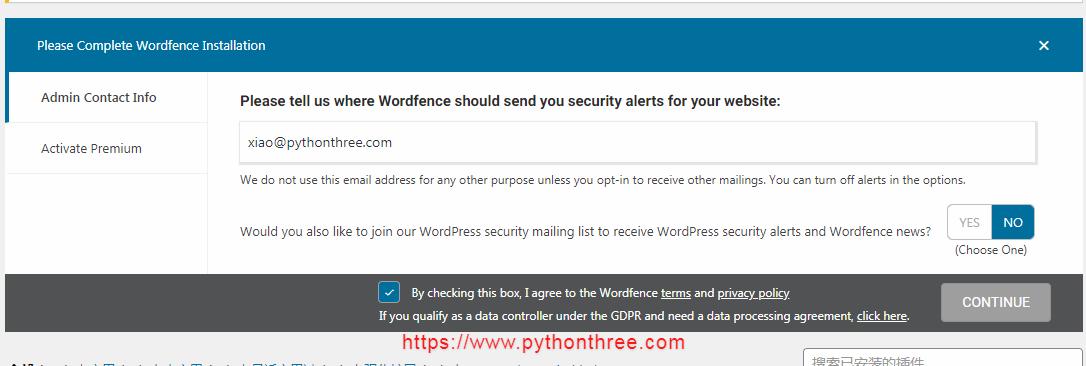 Wordfence Security插件安装设置