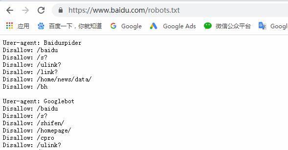 什么是Robots.txt文件?以及如何创建一个Robots.txt文件