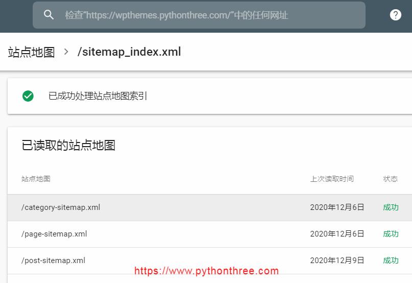 rank math seo站点地图可读取