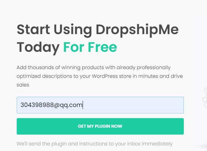 DropshipMe插件注册