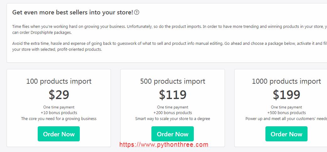 DropshipMe插件导入更多产品产品