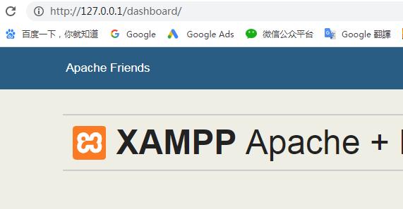 localhost IP地址127.0.0.1