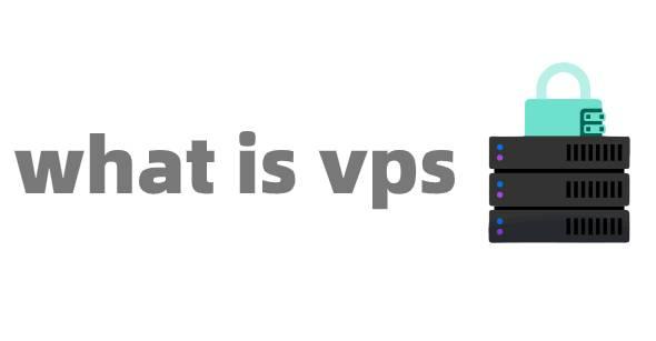 什么是vps主机