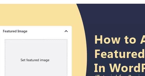 WordPress网站上如何添加特色图像