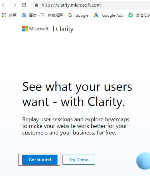 官网注册Microsoft Clarity