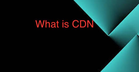 什么是CDN?使用CDN的好处是什么