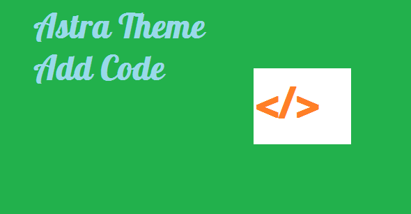 Astra主题如何添加自定义PHP代码