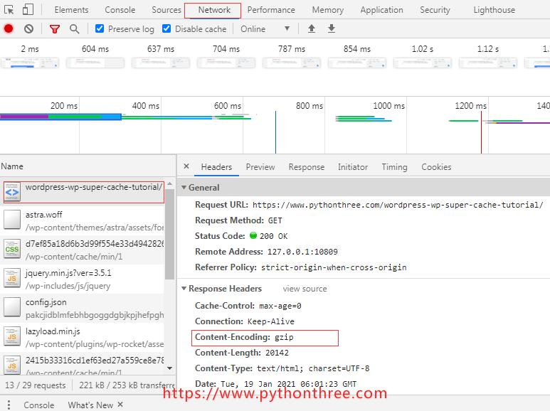 检查网站上是否启用了GZIP压缩
