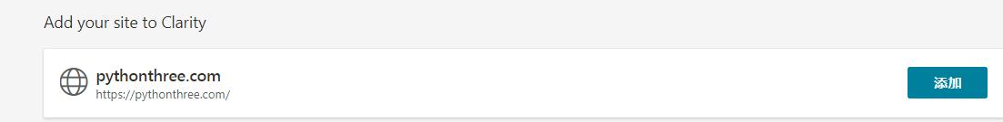 Bing站长工具的添加网站