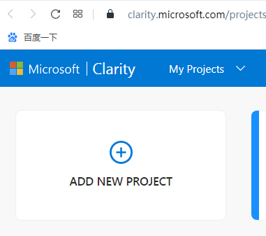 Microsoft Clarity仪表盘添加项目