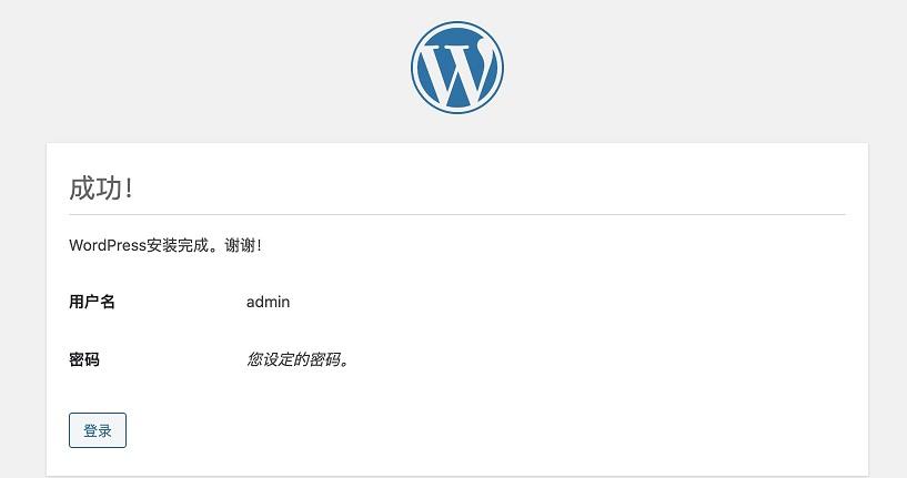 本地wordpress安装完成