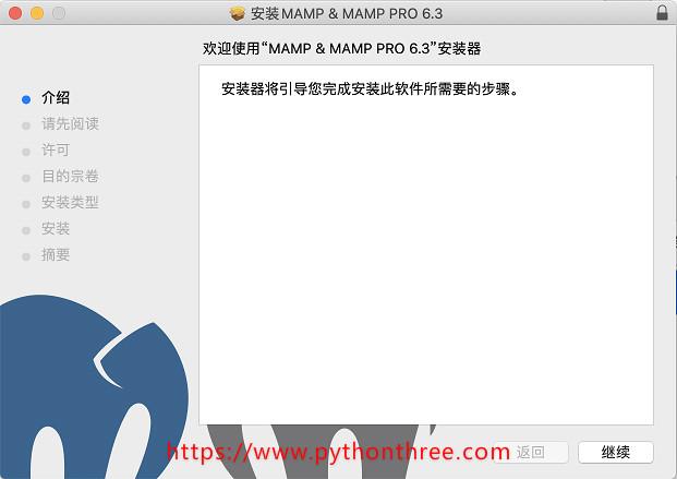 如何在Mac上使用MAMP本地安装WordPress网站