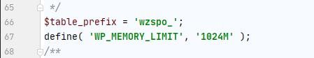 如何修复WordPress中的PHP内存限制错误