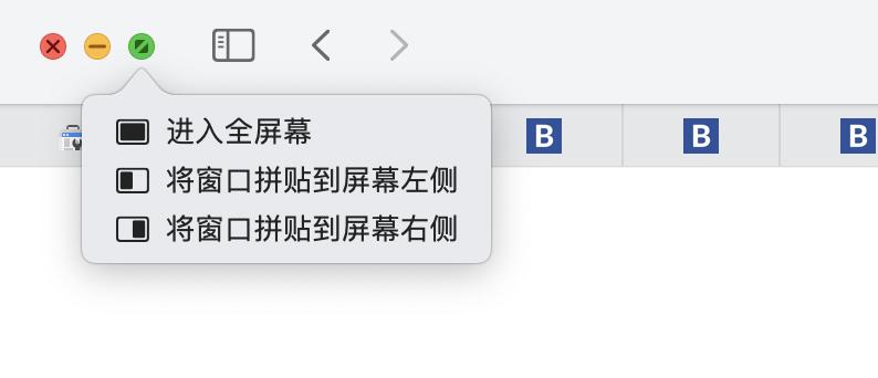 设置mac分屏
