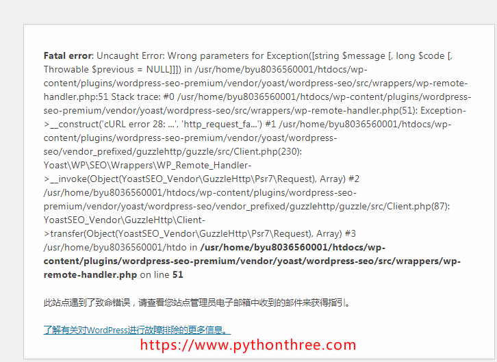 修复WordPress网站The site is experiencing technical difficulties错误
