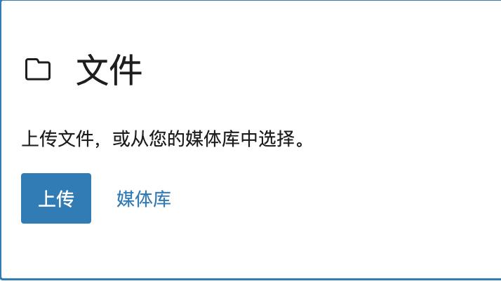 选择添加的PDF文件