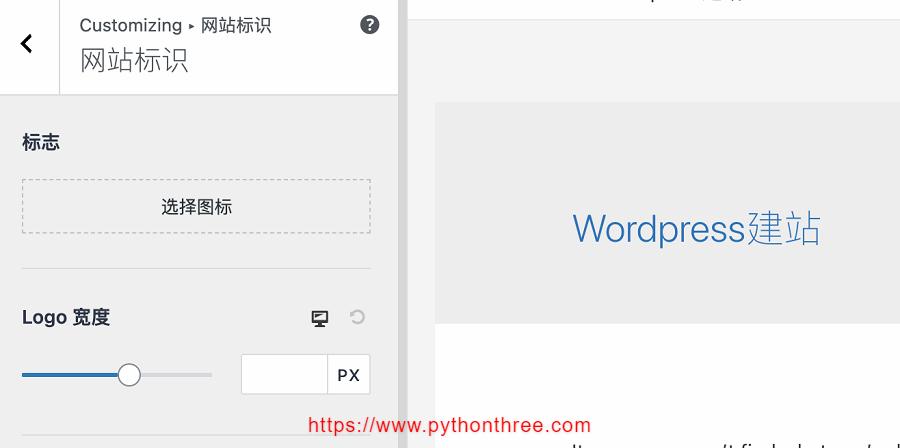 WordPress网站中添加Favicon图标