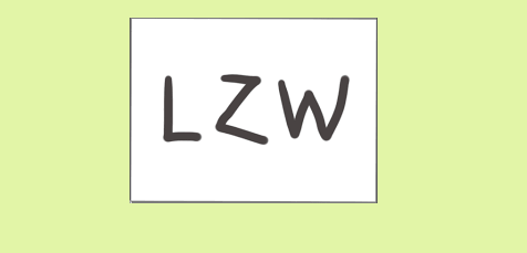 什么是LZW压缩