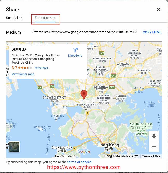 在WordPress网站添加Google Maps谷歌地图