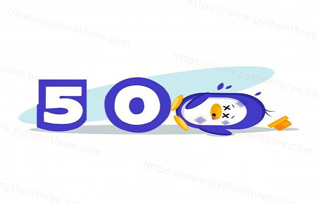 500内部服务器错误