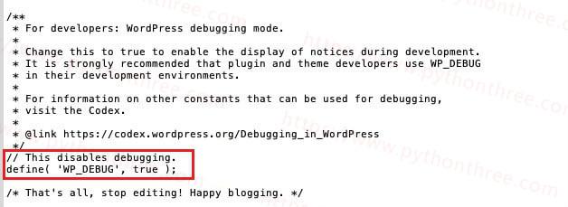 wordpress网站启用debug调试模式