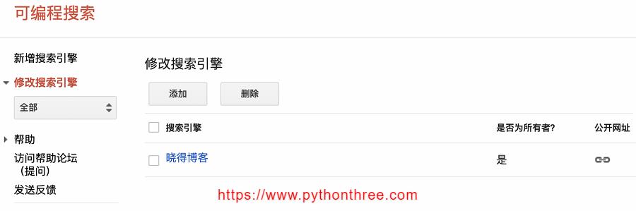 在google-search自定义添加搜索引擎.png