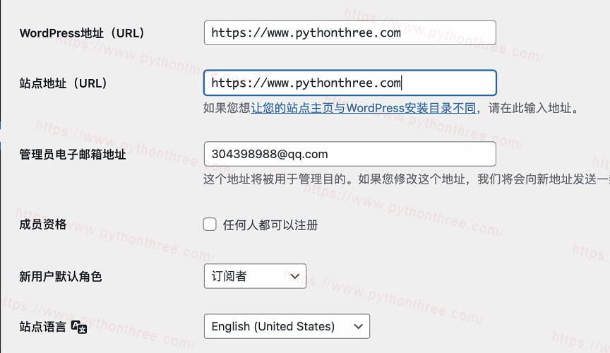 wordpress设置ssl