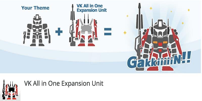 最新文章小工具插件VK All in One Expansion Unit教程