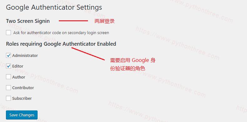 Google-authenticator设置