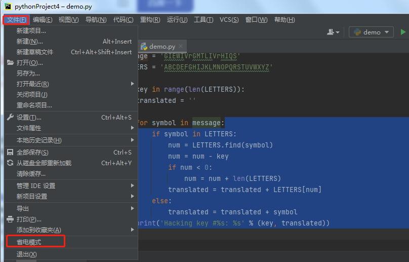 Pycharm补全代码功能如何开启