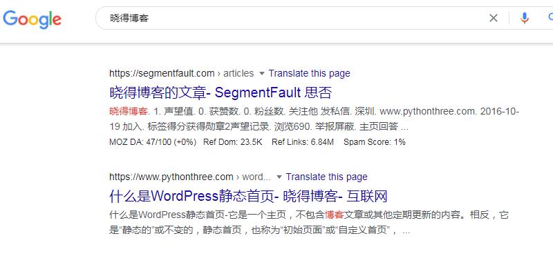 使用BeautifulSoup查询关键词谷歌搜索结果排名.