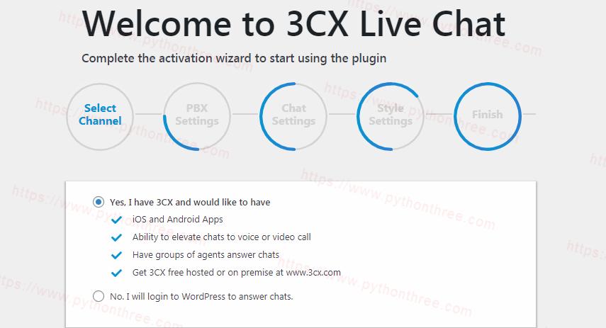 3CX Live Chat实时聊天插件设置