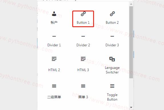 Astra页眉页脚添加button按钮