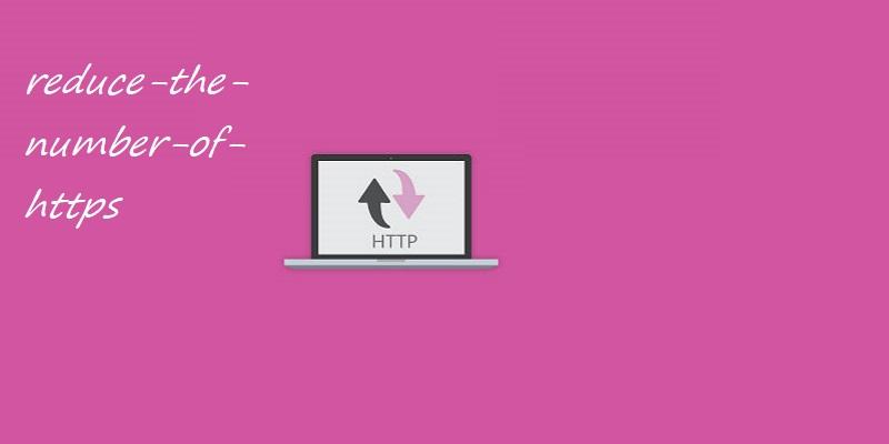 如何减少WordPress网站HTTP/S请求数