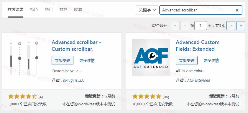 安装Advanced-scrollbar滚动条插件