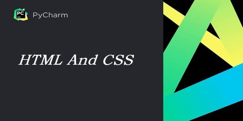 Pycharm HTML与CSS集成