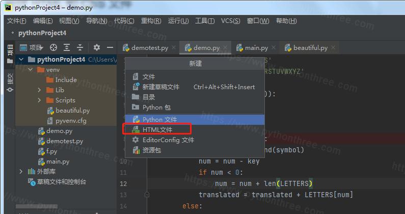 创建 HTML