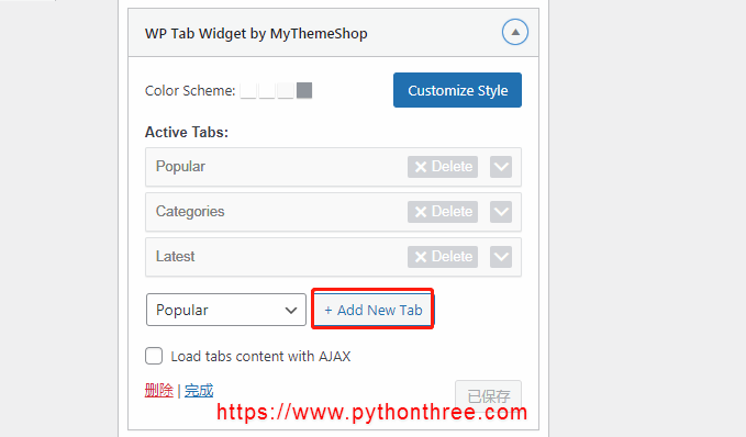 WP Tab Widget Pro设置Tab类型