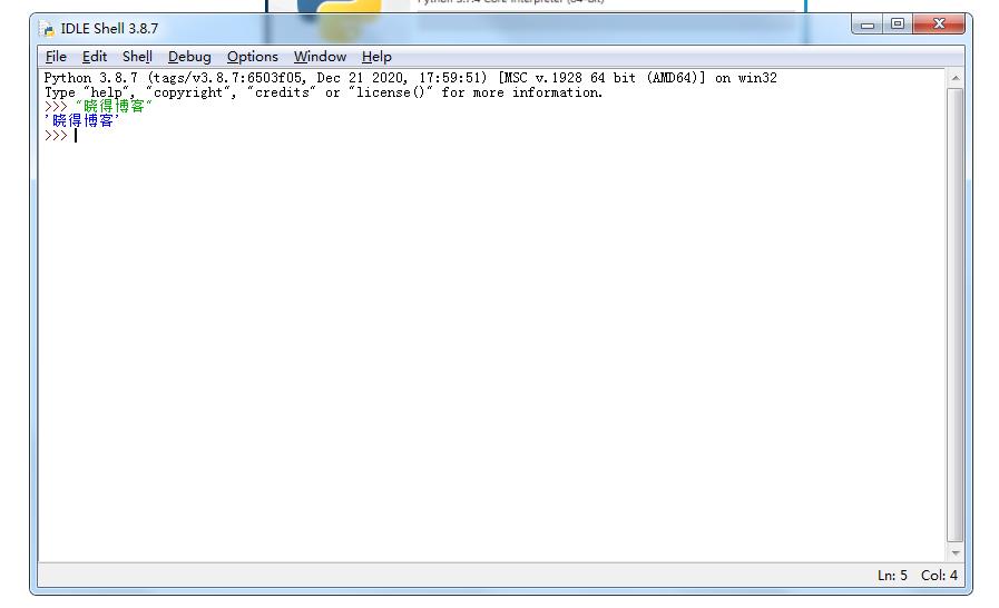 windows安装python后IDLE