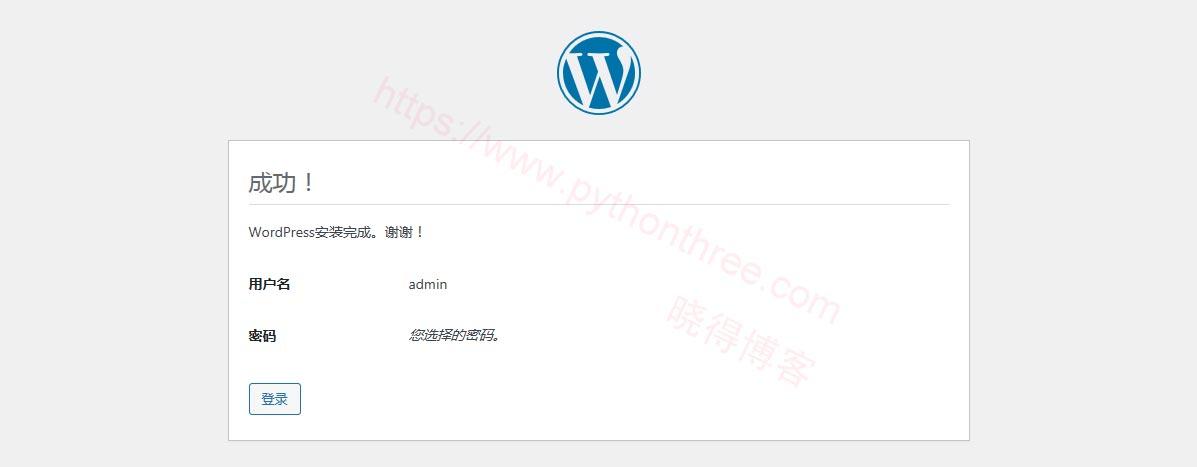 配置WordPress