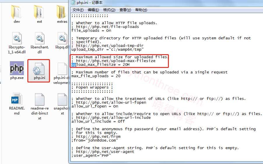 通过FTP编辑php.ini