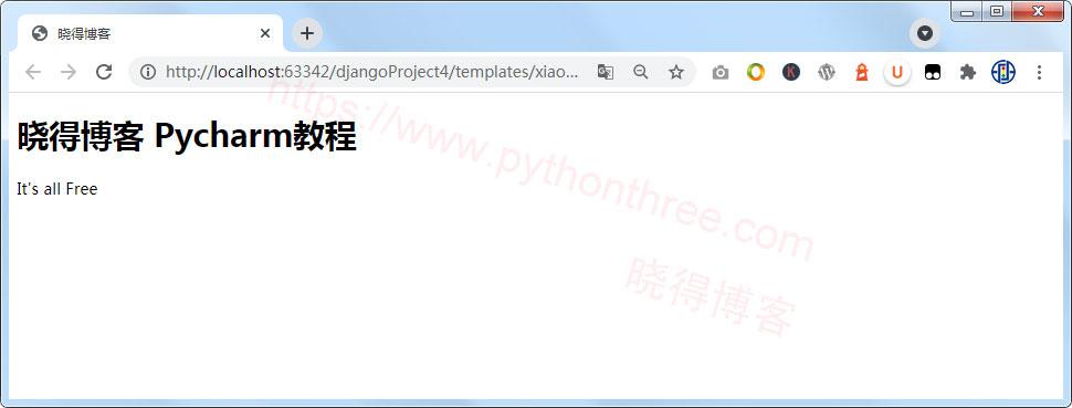 Pycharm-HTML网页效果
