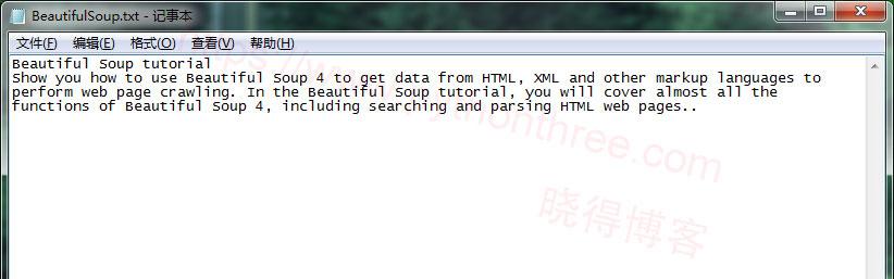 txt文件