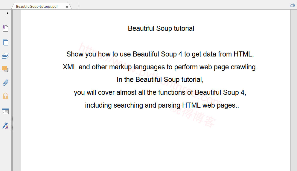 将Txt文本文件转换为PDF