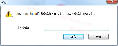 加密PDF文件密码